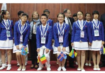 World Youth Bridge Championships