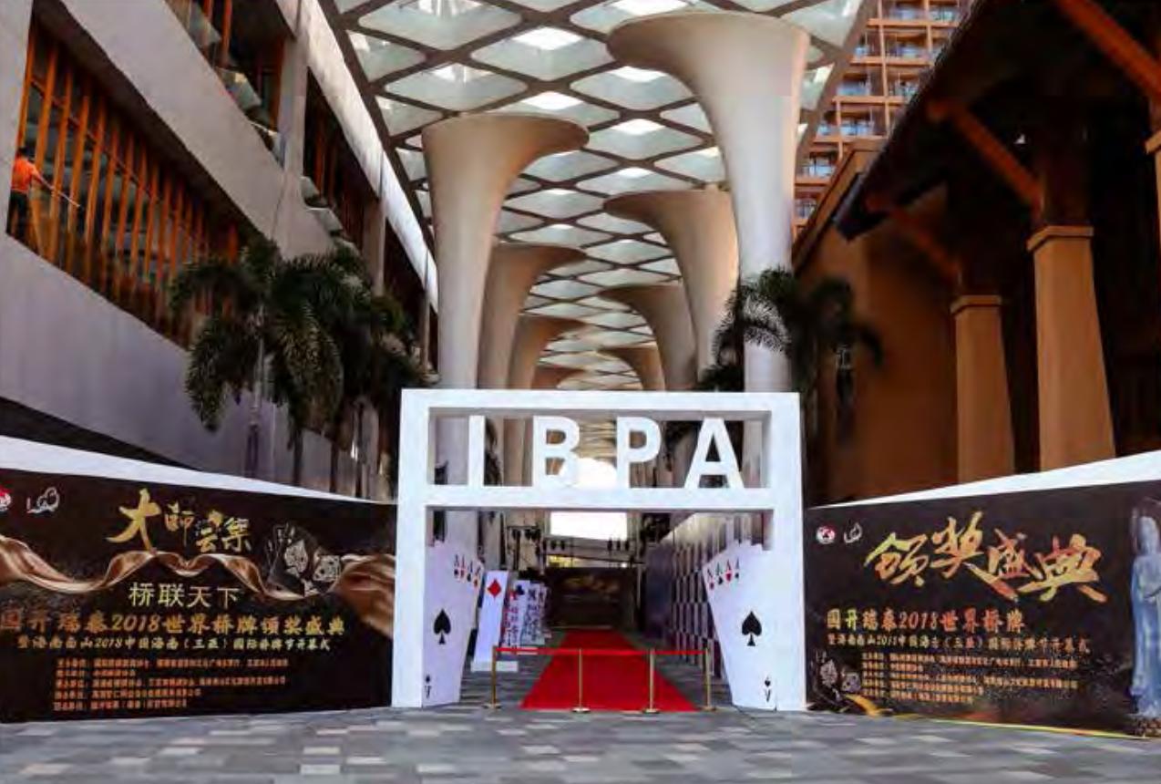 IBPA 2018 Awards